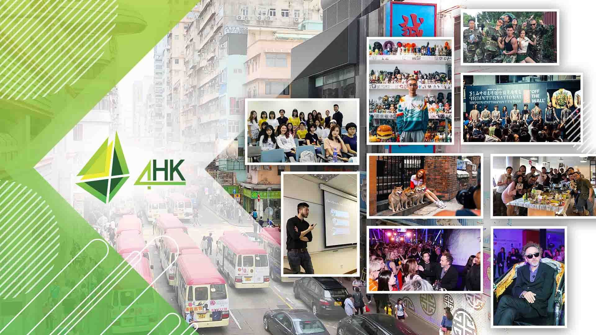 4HK Builds Brand Success Through Transparent and Integrated Digital Marketing Solutions