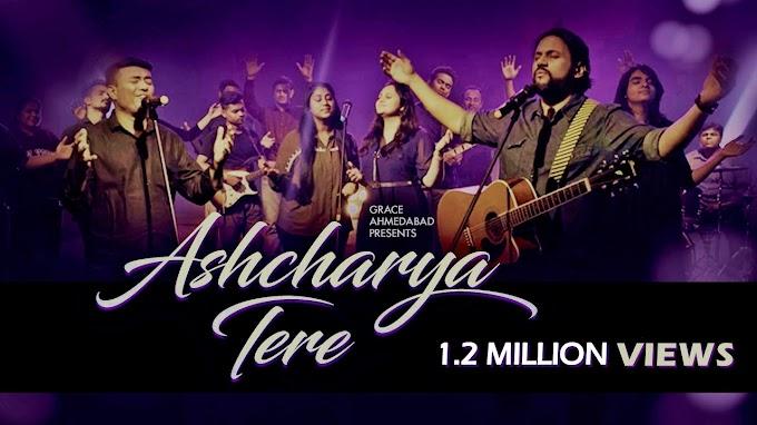 Ashcharya Tere (आश्चर्य तेरे) Hindi Worship Song Lyrics ( FT. JERIN ANDREWS & VINAY UMARJI )