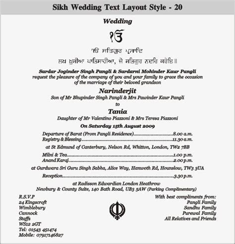 Help please Making Traditional punjabi wedding card   Page 2