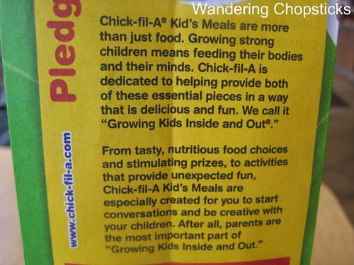 Chick-fil-A - Upland 5
