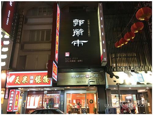 郭榮市01.jpg