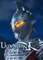 Ultraseven X | filmes-netflix.blogspot.com