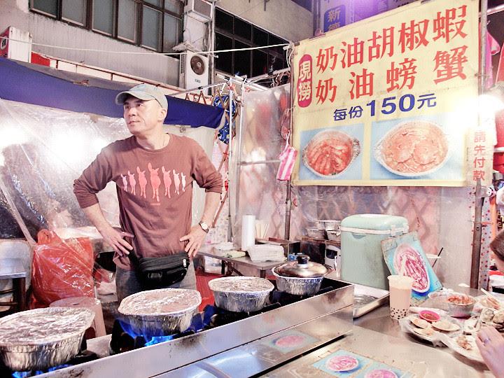 Raohe Night Market crab stalls