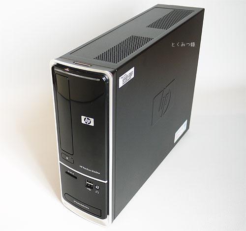 省スペースで高性能なデスクトップPC「HP Pavilion Desktop PC s5250jp」レビュー