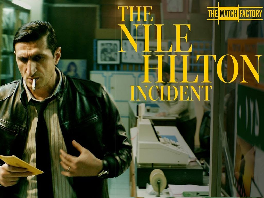 Κάιρο Εμπιστευτικό (The Nile Hilton Incident) Quad Poster Πόστερ