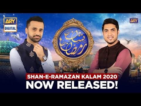 Shan-e-Ramazan Kalaam Lyrics in Urdu by Waseem Badami, Junaid Jamshed and Amjad Sabri 2020