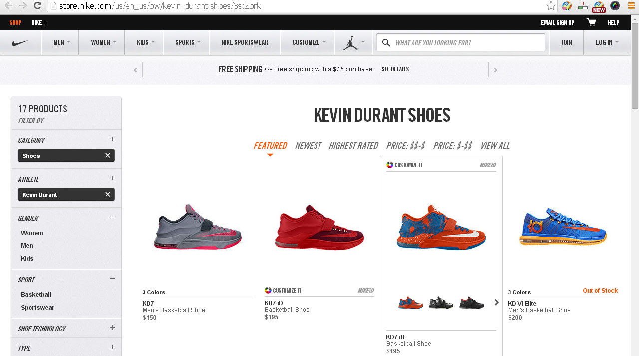 Customize Your Own Kds Shoes Design Customize And Make Your Own