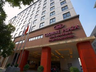 Crowne Plaza Beijing Wangfujing Beijing