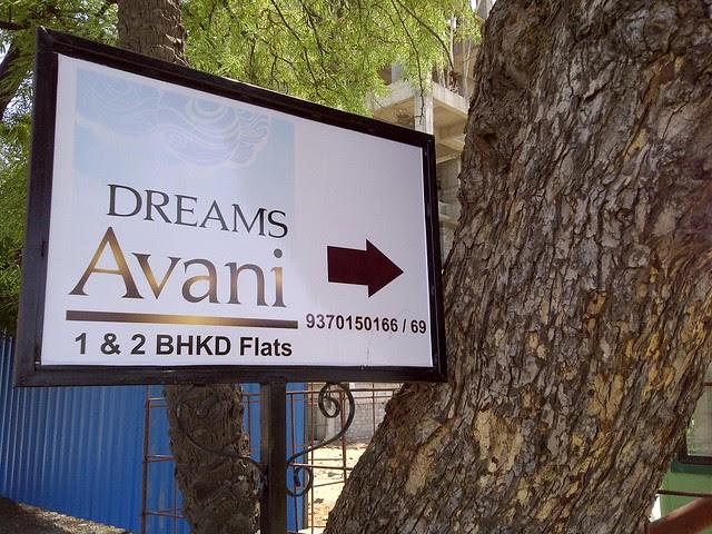 Visit Dreams Avani, 1 BHK & 2 BHK Flats on Shewalewadi Road, near Manjri Stud Farm, off Pune Solapur Highway, at Manjri Budruk Pune, 412 307!