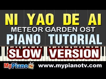 [Part 2/2 Slow Version] Penny Dai - Ni Yao De Ai 你要的愛 [50% speed] (Meteor Garden Ending Theme)