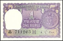 IndP.77r1Rupee1976.jpg