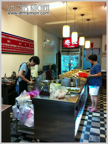 感性魯味金華店04