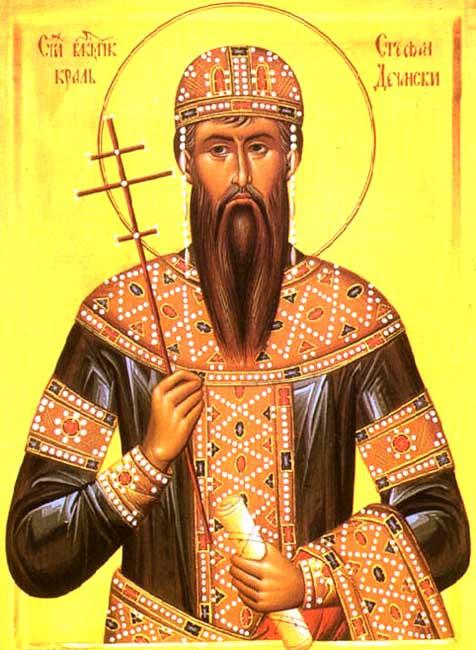 ST STEFAN of Decani