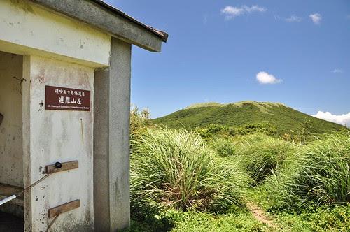 磺嘴山生態保護區-避難山屋