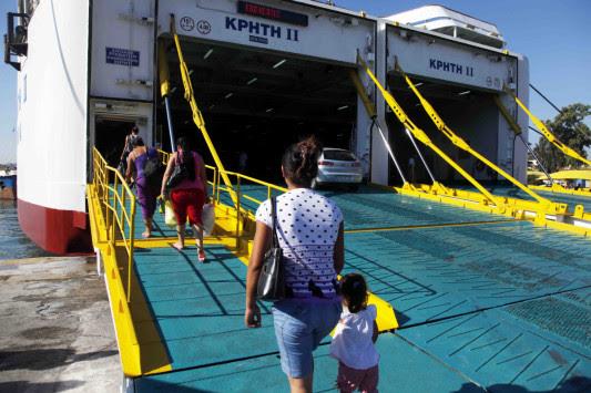 Θα ταξιδέψεις με πλοίο; Μάθε τα δικαιώματά σου