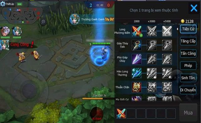 game 3q mobile