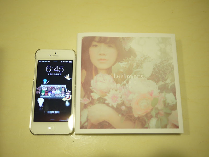 An《女孩與花》