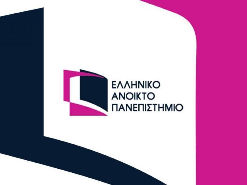 Αποτέλεσμα εικόνας για Αιτήσεις για προγράμματα σπουδών του Ελληνικού Ανοικτού Πανεπιστημίου (ΕΑΠ) 2019-2020 - Όλες οι λεπτομέρειες