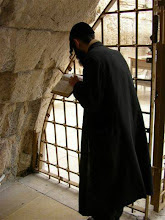 JERUSALEM - KOTEL