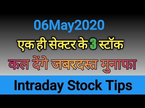 Best intraday trading stock For 6 May 2020   swing trading stock tips  b...