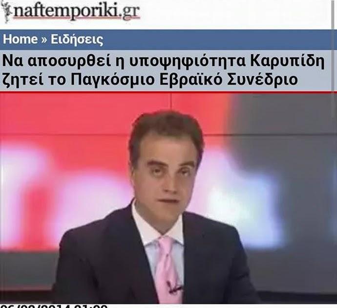Ρωσική Έφηβος xxx πορνό