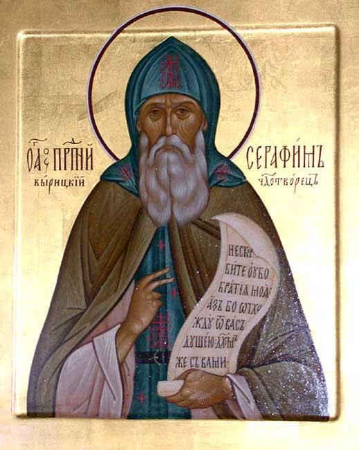 img ST.SERAPHIM of Virits