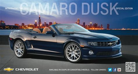 chevrolet camaro dusk special edition package