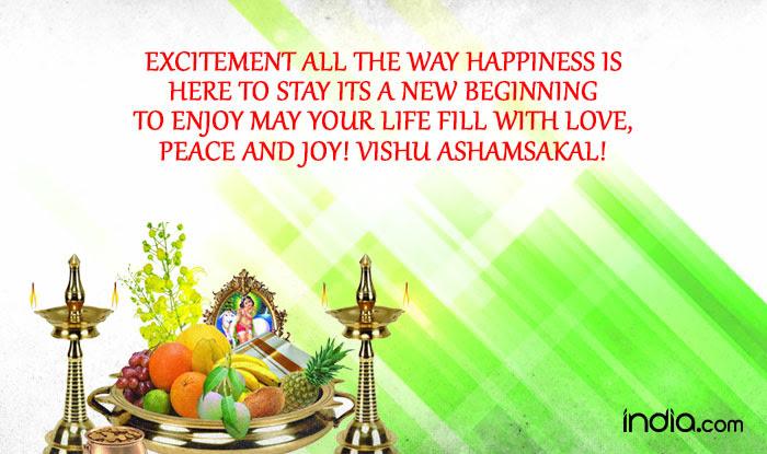 Image result for vishu images