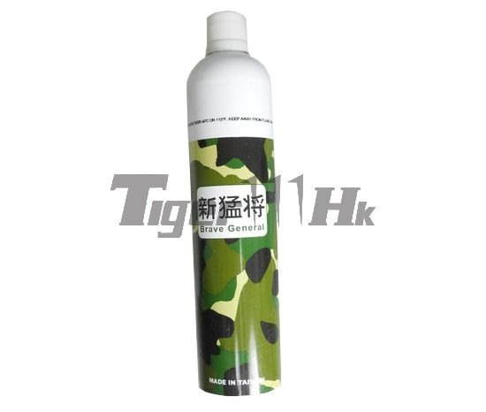 Brave General 1100ml Military Set Gas