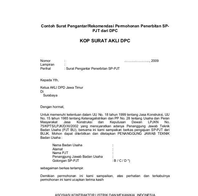 Contoh Surat Pernyataan Perubahan Data - Aneka Macam Contoh