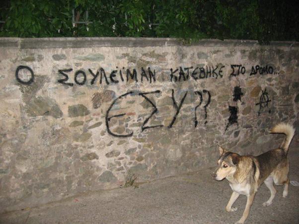 SouleimanSkylos