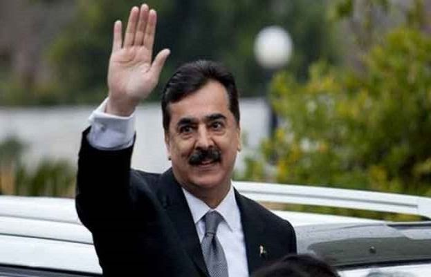 Yousaf Raza Gillani wins senate seat from Islamabad | Latest-News | Daily Pakistan