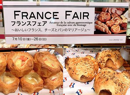 2015,ドンク,パン,フランスパン,百貨店,デパート,松菱