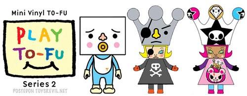 Devilrobots Tofu bleu 2009 Dunny