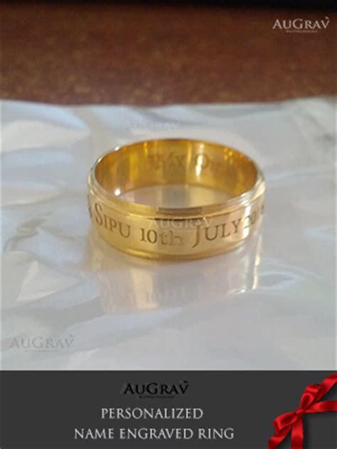 engraved gold rings wedding couple rings wedding