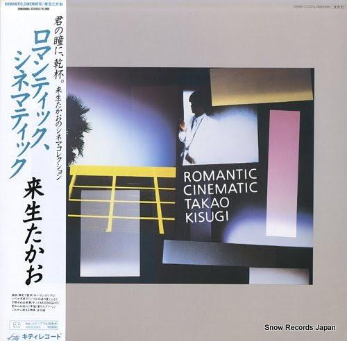 KISUGI, TAKAO romantic cinematic