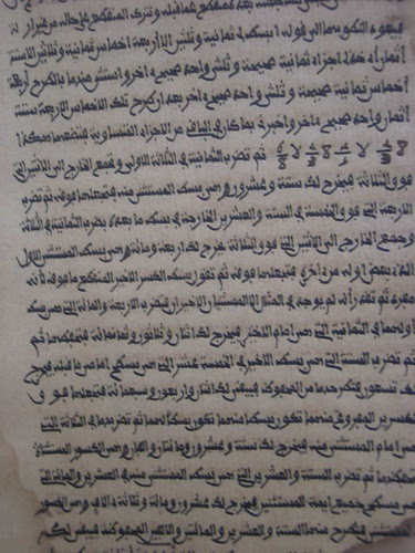 Manuscripts from the Mamma Haidara Library, Timbuktu