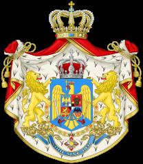 http://upload.wikimedia.org/wikipedia/commons/thumb/b/b4/Kingdom_of_Romania_-_Big_CoA.svg/208px-Kingdom_of_Romania_-_Big_CoA.svg.png
