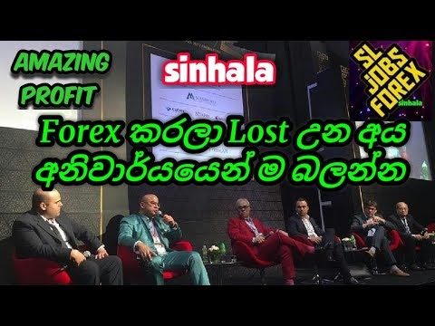 Who owns forex com