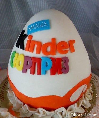 Торта Киндер сюрприз
