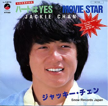 CHAN, JACKIE heart wa yes