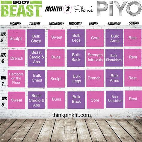 body beast piyo hybrid schedule  strength