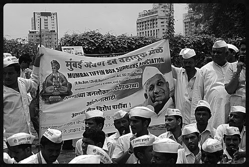 Mumbai Tiffin Box Suppliers Association - 5000 Dabbawalas Supported Anna Hazare .. by firoze shakir photographerno1