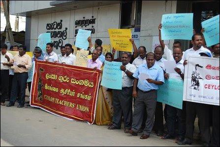 Protest by CTU in Jaffna