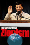 The World Without Zionism