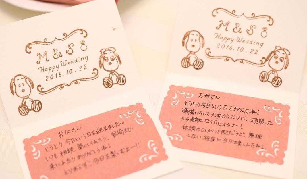 結婚 式 メッセージ カード 友達 【相手別】結婚祝いのメッセージ!このままカードに書ける文例25選