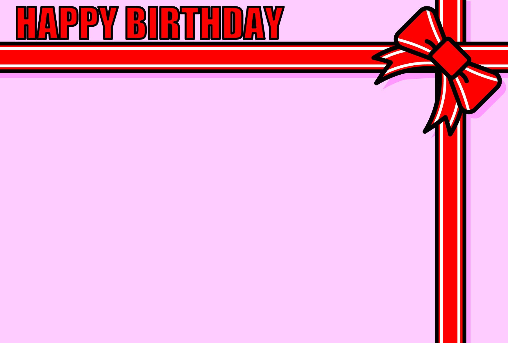 かわいい誕生日バースデーメッセージカードの無料イラスト