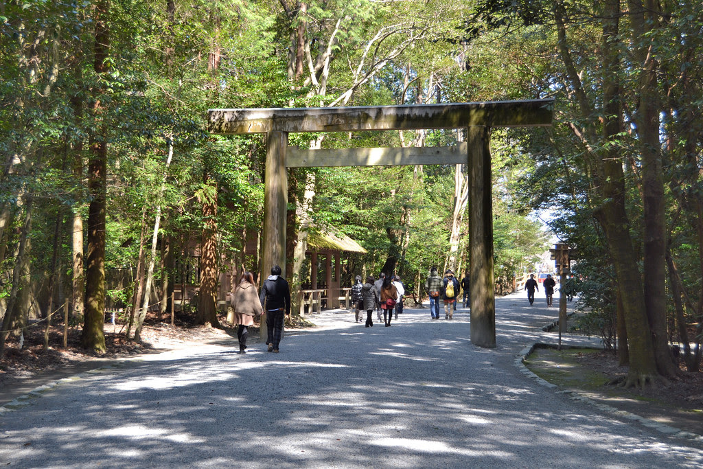 Kitamikadoguchi Gate
