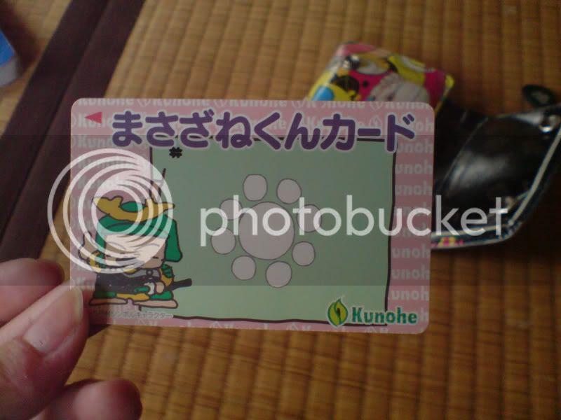 kunohe card