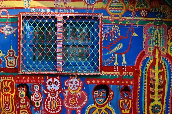 perierga.gr - Taichung: Το ζωγραφισμένο χωριό!